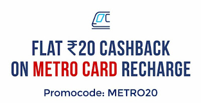 Paytm Coupons: Flat 20 cashback On Metro Card Recharge