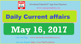 Daily Current affairs -  May 16th, 2017 for all competitive exams