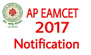 AP EAMCET 2017 Application Form, Date, Eligibility