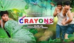 Crayons 2016 Malayalam Movie Watch Online