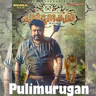 Maanathe Marikurumbe Song Lyrics From Pulimurugan