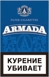 Armada Cigarette Coupon