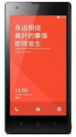 harga baru Xiaomi Redmi, harga bekas Xiaomi Redmi