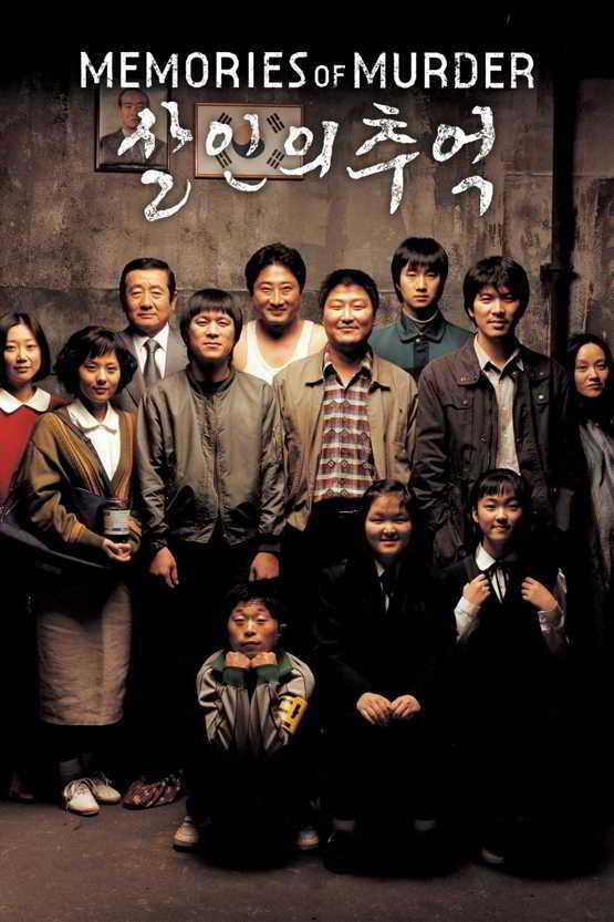 Sinopsis Memories of Murder (2003) - Film Korea
