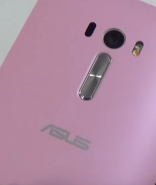 Gadget news: Buy Asus Zenfone Selfie at Rs. 17,999