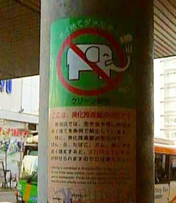 No elephants sign_Tokyo, Japan