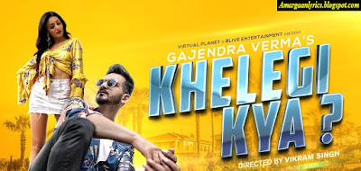 KHELEGI KYA LYRICS WITH VIDEO – Gajendra Verma