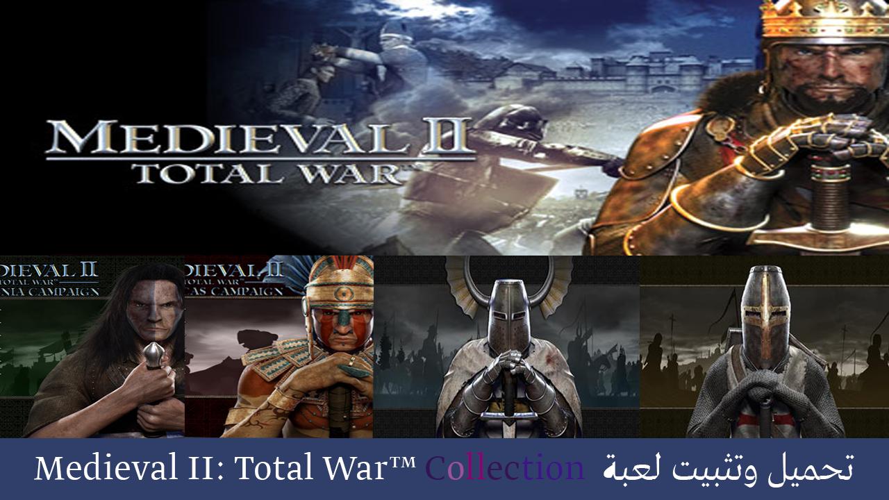 medieval total war تحميل
