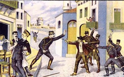 Το μέγιστο έγκλημα κατά του Ελληνισμού   που ανέκοψε την πορεία απελευθέρωσης   των αλύτρωτων πατρίδων προς όφελος   των γερμανικών επιδιώξεων στα Βαλκάνια