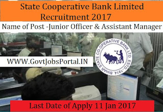 State Cooperative Bank Limited Recruitment 2017 For Junior & Assistant Officer Post