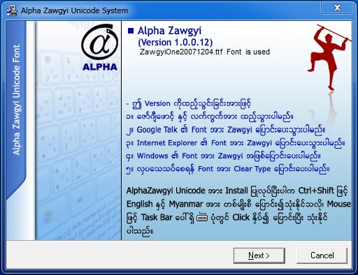 Alpha Zawgyi Unicode System free download