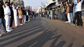 4crore-people-join-human-chain-in-bihar