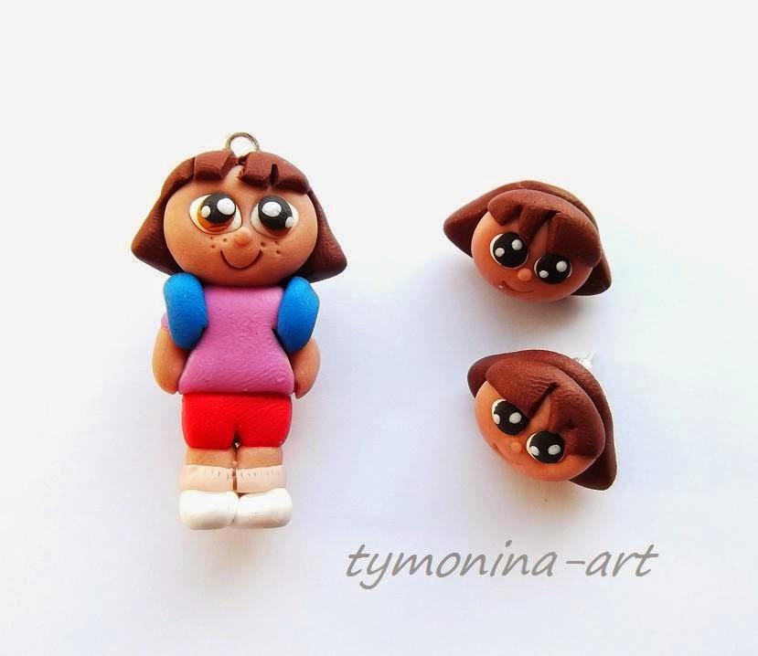 Dora poznaje świat :)