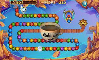 تحميل لعبة زوما الاصلية كاملة مجانا للكمبيوتر والجوال برابط مباشر zuma