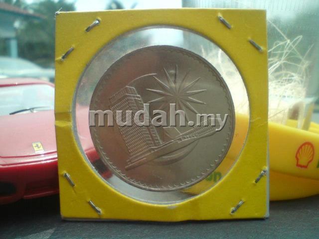 Gambar Duit Syiling Lama RM5  RM1  MuaturunSiNi