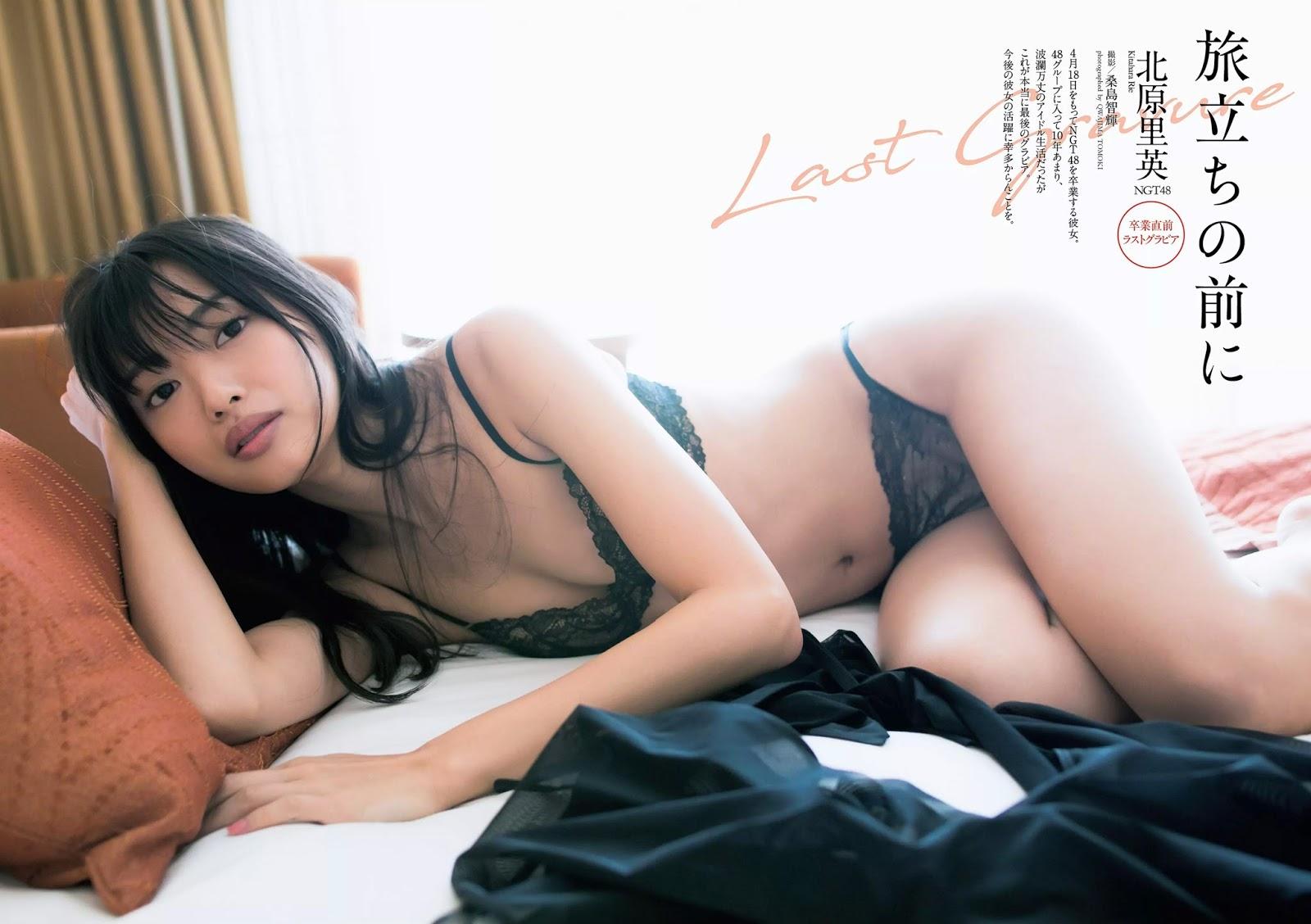Kitahara Rie 北原里英, Weekly Playboy 2018 No.18 (週刊プレイボーイ 2018年18号)