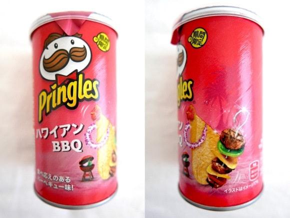 Pringles Hawaiian BBQ