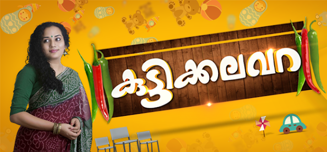 Kuttikkalavara -New Reality show for Kids on Flowers TV from October 19, 2015
