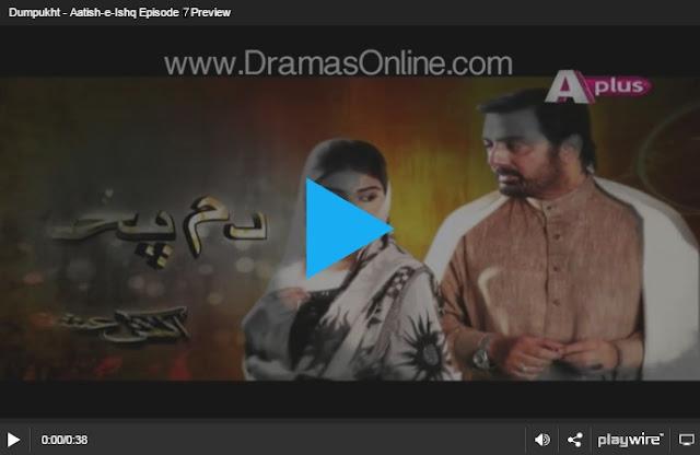Dum Pukht Episode 7 Promo