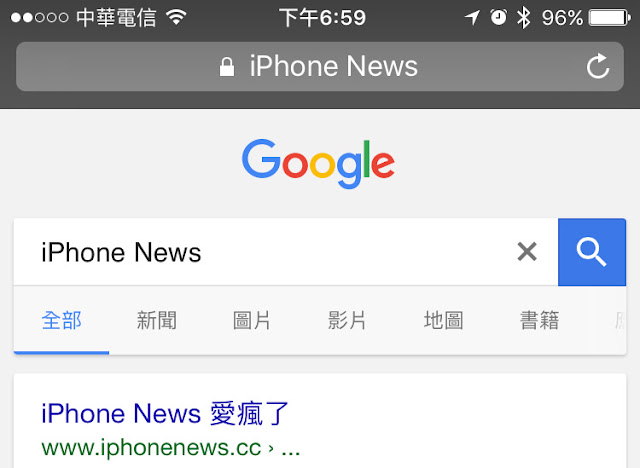 iPhone 使用 Safari 搜尋點擊連結無法開啟怎麼辦