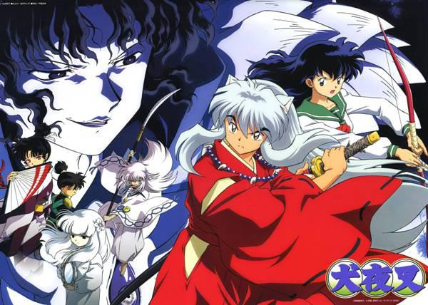 Daftar Film Anime Mirip Fairy Tail - Inuyasha