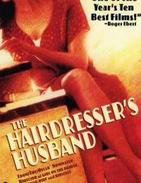 Le mari de la coiffeuse | Bmovies