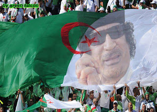 Africa Cup of Nations : Algeria 2-0 Libya Football