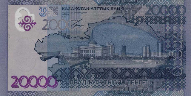 Kazakhstan Currency 20000 Tenge banknote 2013 Panorama of Astana, capital of Kazakhstan