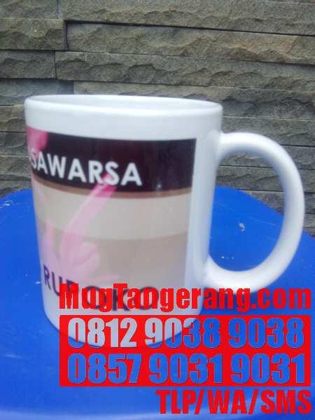 HARGA SOUVENIR DRINKING JAR JAKARTA