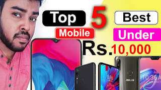 Best Smartphone 2019 Under 10000 in tamil,best smartphone under 10000 in india with good battery,best camera phone under 10000 in india 2019,best mobile under 10000 in tamil,which is the best smartphone under 10000