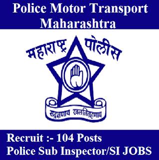 Police Motor Transport, Maharashtra, Police, Maharashtra Police, SI, Sub Inspector, freejobalert, Sarkari Naukri, Latest Jobs, maharashtra police logo