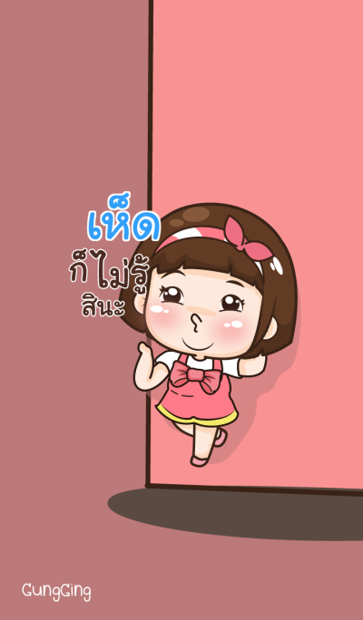 HED aung-aing chubby V06