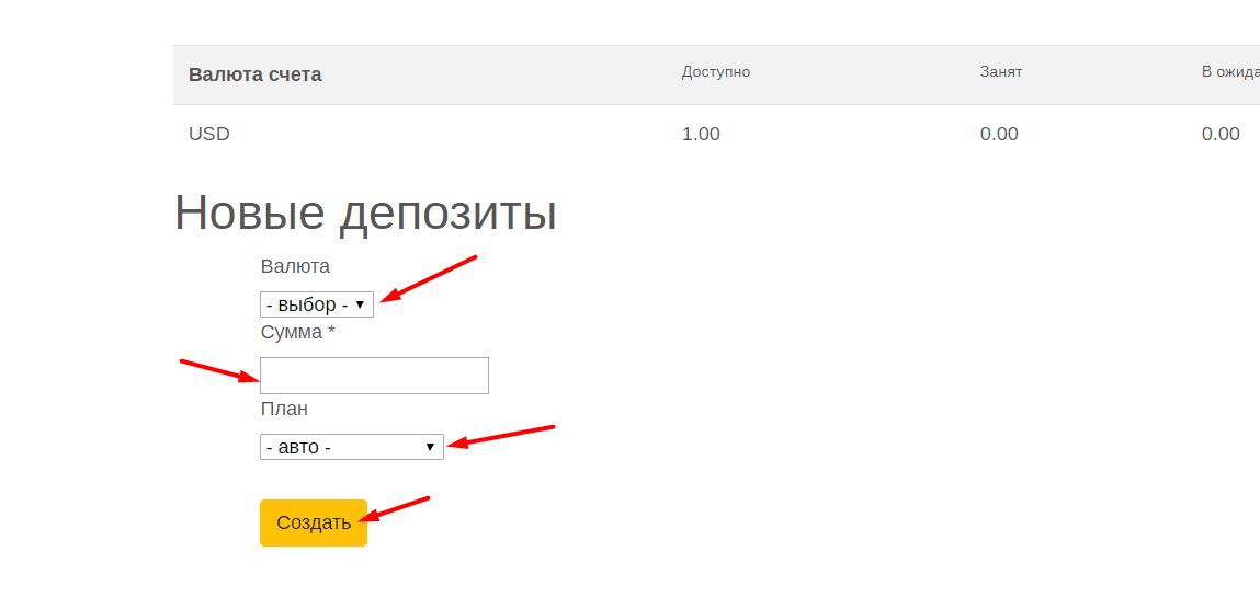 Регистрация в Re-Sellcar 6