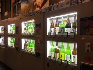 小江戸蔵里 昭和蔵の利き酒