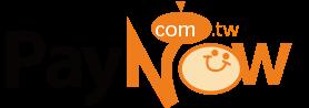 PayNow線上金流價金信託付款機制