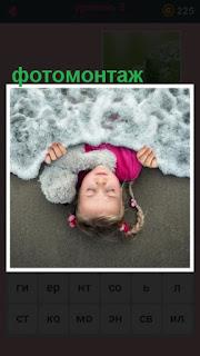 651 слов сделан фотомонтаж лежащей девочки на берегу 3 уровень