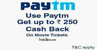 paytm movie offer coupon code