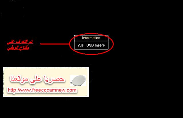 طريقة تفعيل السيرفر المجاني geant 2500 hd وgeant 250 hd new ب WIFI,طريقة تفعيل السيرفر المجاني, geant 2500 hd, وgeant 250 hd new, ب ,WIFI,شرح طريقة تفعيل السيرفر المجاني,geant 250 hd plus خصائص,geant 2500 hd plus ملف قنوات,كيفية تفعيل السيرفر المجاني ل geant 2500 hd بالكابل,geant 2500 hd plus تحديث,geant 2500 hd plus خصائص,geant 2500 hd new تفعيل الدنجل,تفعيل السيرفر المجاني geant 2500 hd plus,طريقة تفعيل السيرفر المجاني لجهاز geant 2500 hd geant 250 hd new