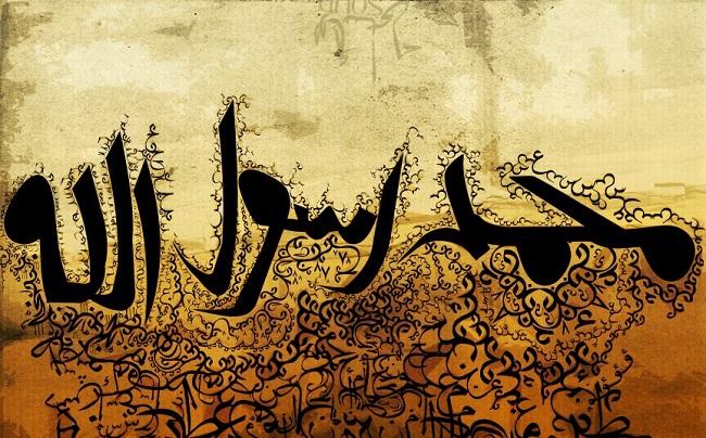 موضوع تعبير لجميع المراح التعليمية عن المولد النبوي الشريف