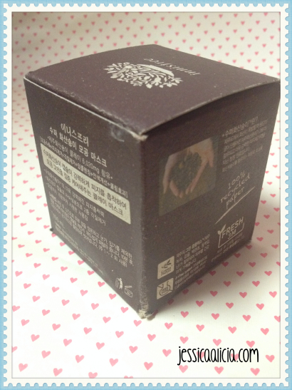 Review : Innisfree Super Volcanic Pore Clay Mask by Jessica Alicia