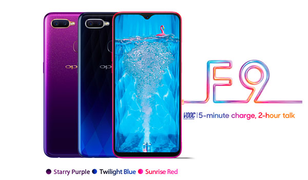 OPPO F9 Price and Launch.