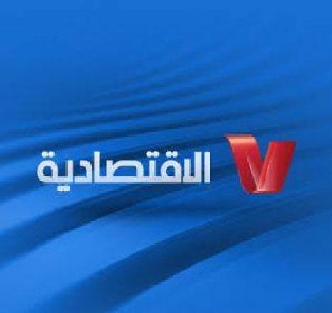 تردد قناة ليبيا الاقتصادية على النايل سات 2020