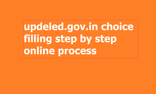 Step by step detailed process for choice filling online at www.updeled.gov.in