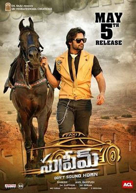 Watch Supreme (2016) DVDScr Telugu Full Movie Watch Online Free Download