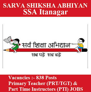 Sarva Shiksha Abhiyan, SSA, Arunachal Pradesh, 12th, Teacher, TGT, Instructor, freejobalert, Sarkari Naukri, Latest Jobs, ssa itanagar logo