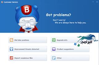 program Baidu Antivirus