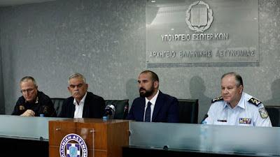 Bild: Πλήρης αποτυχία των ελληνικών αρχών