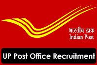 UP Post Office Recruitment uppost.gov.in Vacancy Online