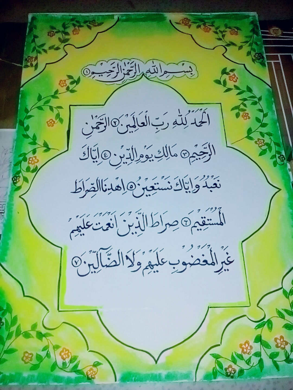 Contoh Hiasan Kaligrafi Mudah Kaligrafi