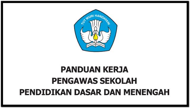 File Pendidikan Download Buku Panduan Kerja Pengawas Madrasah Tahun 2018